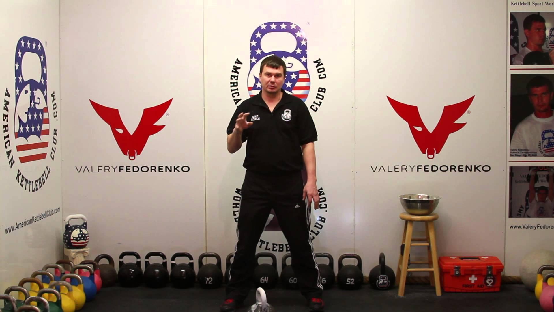Valery Fedorenko