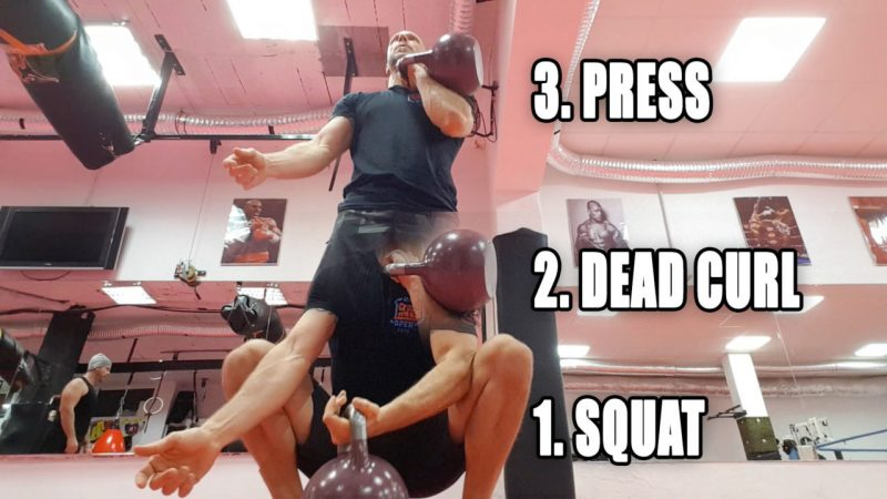 Squat dead curl press