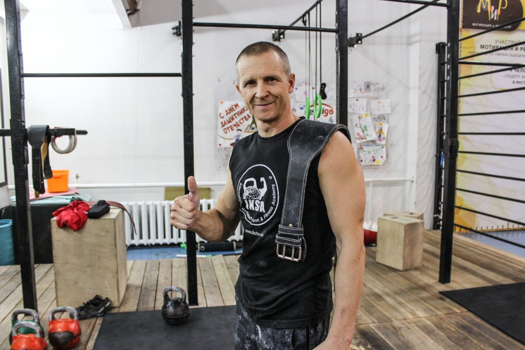 Sergey Rudnev